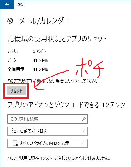 メール26