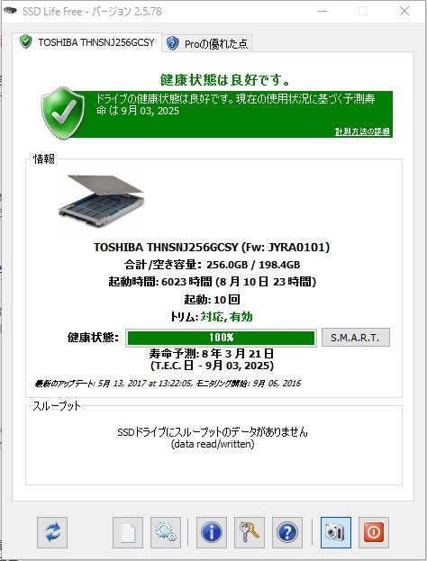 SSDLife6000