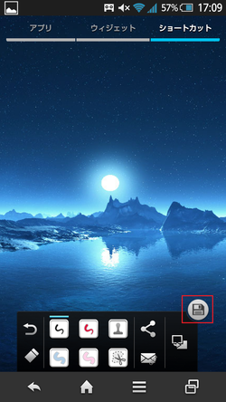 Screenshot_2014-06-03-17-09-39