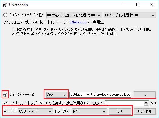 Linuxにソフトウェアをインストールするには?